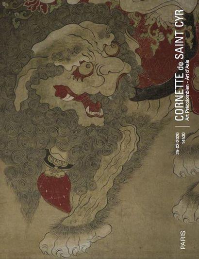 Art Précolombien - Art d'Asie - Nouvelle date - new date