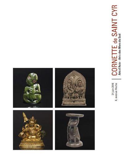 Arts d'Asie - Arts des Mers du Sud