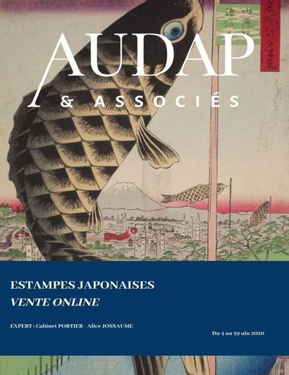ESTAMPES JAPONAISES - VENTE ONLINE
