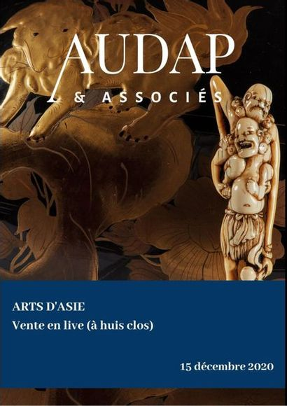 ARTS D'ASIE (LIVE ONLY - Huis Clos)