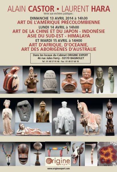ART DE L'AMÉRIQUE PRÉCOLOMBIENNE