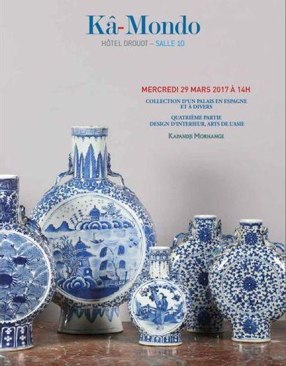 Collection d'un Palais en Espagne et à divers - 4ème partie - Design d'intérieur - Arts de l'asie