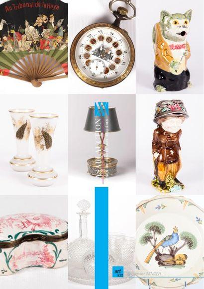 ART & DECORATION X - OBJETS D'ART - EVENTAILS - BOITES - ASIE - ARGENTERIE - MOBILIER - VINTAGE - TABLEAUX - TAPIS  VASARI AUCTION, ENCHERES ONLINE