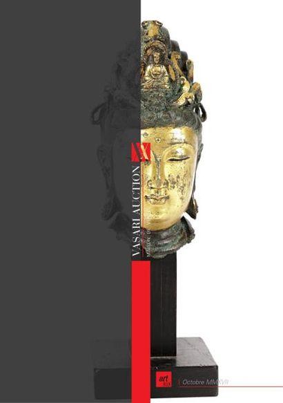 ART & DECORATION XXII - Tableaux - Estampes - Asie - Meubles et Objets d'art - Tapis VASARI AUCTION, ENCHERES ONLINE