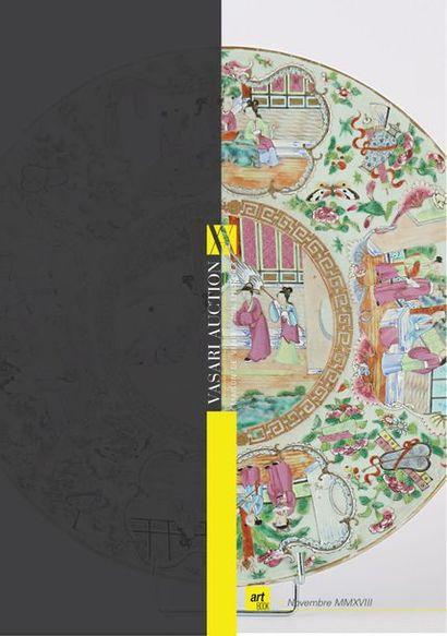 Vente Bric & Broc X - Lithographies - Tableaux XIXème et moderne - Jouets - Tapis - Mobiliers et objets d'art - Vins - Enchères Online