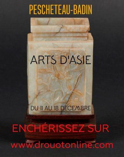 ARTS D'ASIE du 11 au 18 décembre 2017