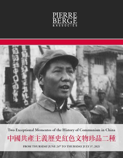 Two Exceptional Mementos of the History of Communism in China