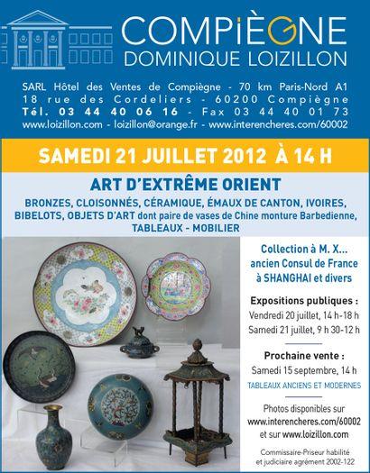 ART d'EXTREME ORIENT