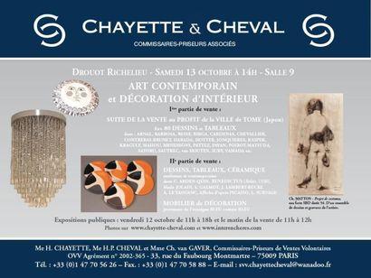 ART CONTEMPORAIN et DECORATION d'INTERIEUR