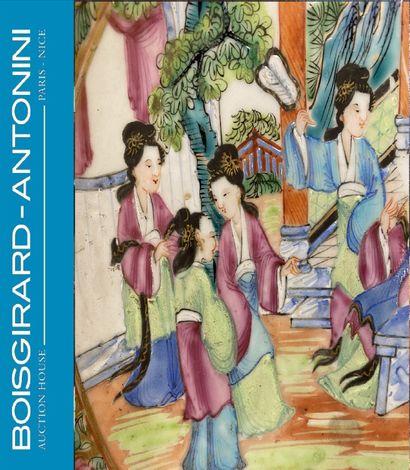 Arts d'Asie et d'Ailleurs
