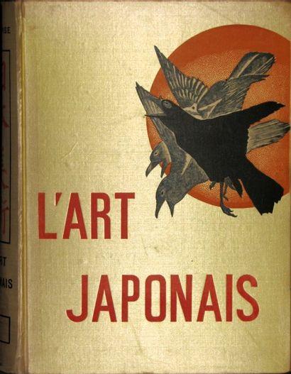 Documentation et estampes Japonaises Mobilier / Objets d'Art - Achéologie - Extreme Orient