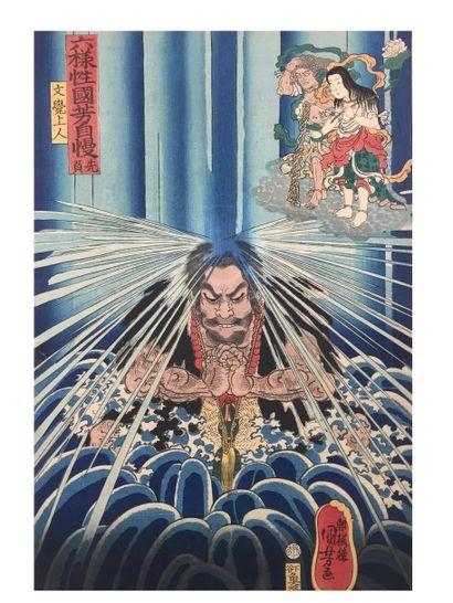 Vente à 11h et 14h : Estampes japonaises & Katagami - objets d'art asiatiques - estampes occidentales modernes - livres rares - planches originales et objets bd<br>Vente à 11h00 et 14h00