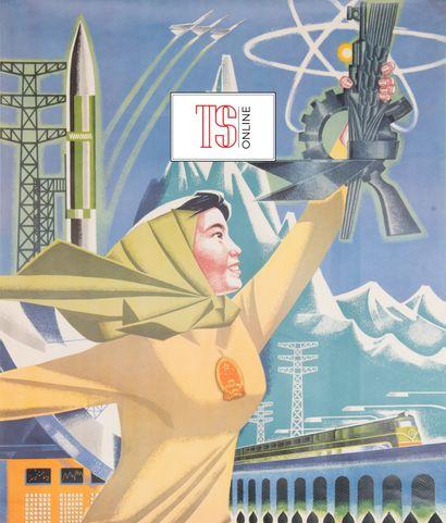 Affiches politiques et propagande