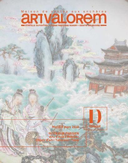 INTERIEUR PARISIEN - Asie, Tableaux, Mobilier et objets d'art, Tapis.
