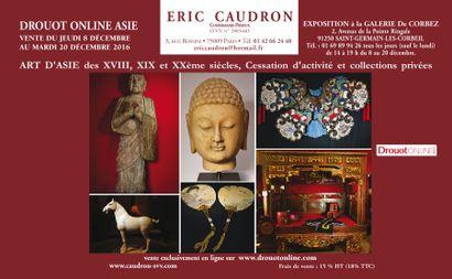 Vente online du 8 au 20 décembre<br>Art d'Asie du XVIIIe au XXe siècles, suite à cessation d'activité et collections privées