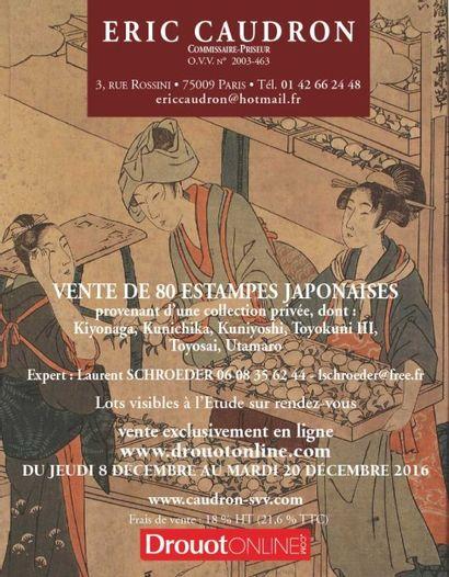 Vente online du 8 au 20 décembre<br>Estampes japonaises