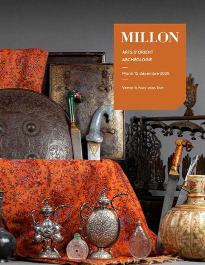 Arts d'Afrique du Nord, d'Orient & de l'Inde - Archéologie du Bassin méditerranéen