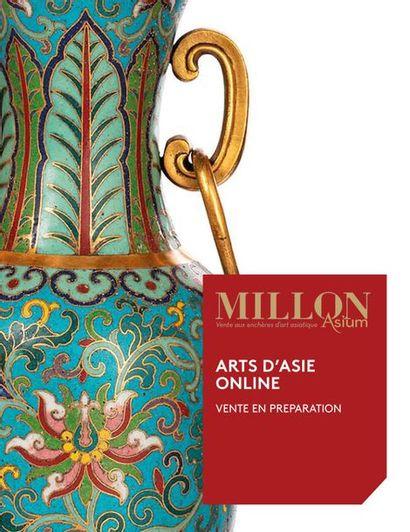 ARTS D'ASIE<br><br>[vente online du 15 au 23 février, sur www.asium-auction.com]