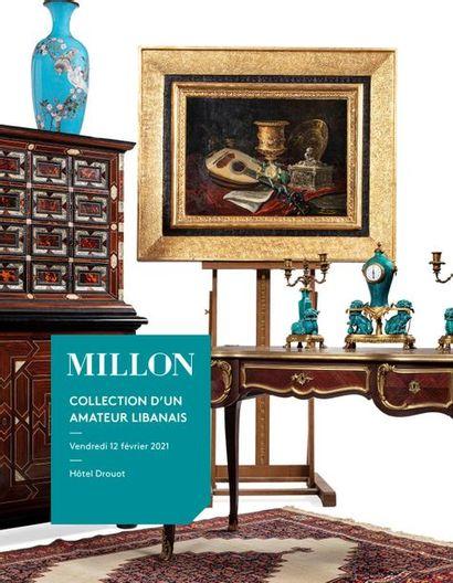 biennale<br>les Siècles Classiques<br>dont Collection d'un amateur libanais<br><br>[vente en préparation, catalogue ouvert]