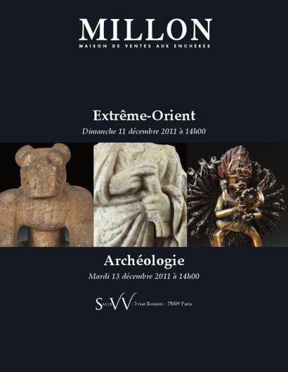 ARCHEOLOGIE ET BIJOUX DU TURKMENISTAN