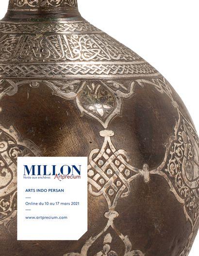 ARTS DES MONDES INDO-PERSANS<br><br>[vente online du 8 au 17 mars 2021 sur www.artprecium.com]