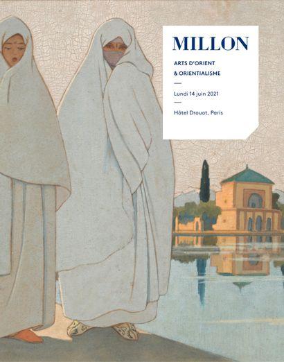 arts d'orient & orientalisme<br><br>[Paris, Hôtel Drouot]<br><br>[vente en préparation, contactez-nous]