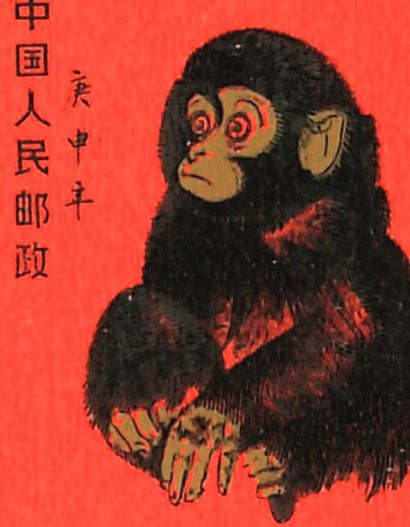 timbres & cartes postales<br>Salle VV, Paris<br><br>[vente en préparation, catalogue ouvert]