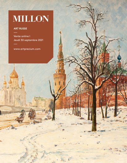 ART RUSSE<br>vente online sur www.artprecium.com<br><br>[vente online du 24 septembre au 4 octobre, sur www.artprecium.com]