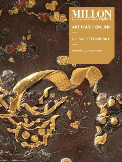 ART D'ASIE ONLINE <br><br>[vente online du 20 au 30 septembre, sur www.asium-auction.com]