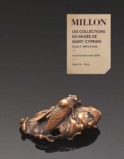 LES COLLECTIONS DU MUSÉE DE SAINT CYPRIEN Cycle 3 arts Asie vente à 17h