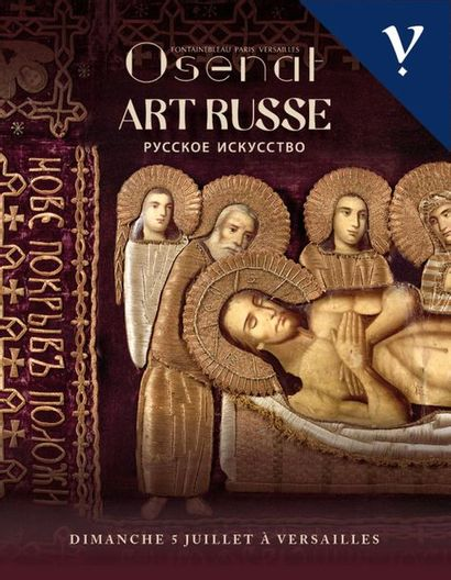 Russian Art - pусское искусство