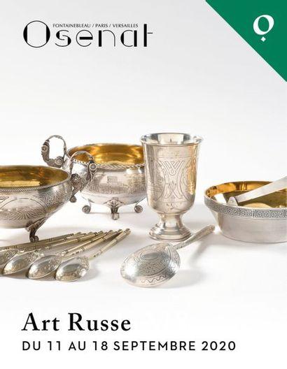 [ONLINE] Art Russe - P?????? ????????? : Icônes, argenterie, livres rares , objets divers