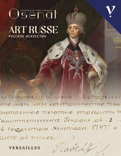Art Russe - Русское искусство / Livres rares & documents historiques
