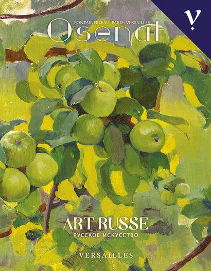 Art Russe - Русское искусство