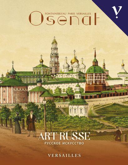 Russian Art - Русское искусство