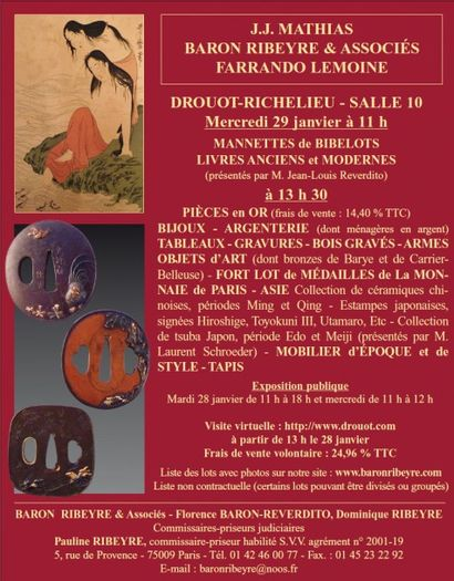 Tableaux, mobilier et objets d'art - Vente à 11h00 (lots 1 à 71) et 13h30 (à partir du lot 72)