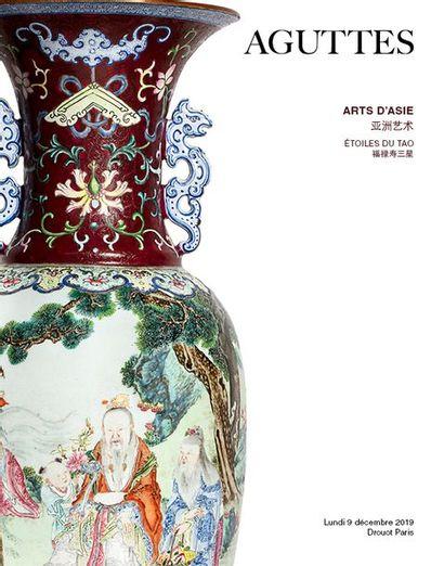 ARTS OF ASIA 亚洲艺术 TAO STARS 福禄寿三星