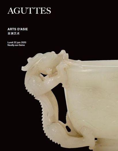 ARTS D'ASIE 亚洲艺术 : LOTS 30 À 190 - PEINTRES & ARTS D'ASIE PARTIE II : À PARTIR DU LOT 191
