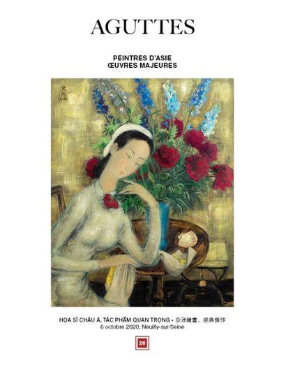 PEINTRES D'ASIE, ŒUVRES MAJEURES • HỌA SĨ CHÂU Á, TÁC PHẨM QUAN TRỌNG • 亞洲繪畫,經典傑作 (26)