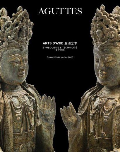 ASIAN ARTS 亚洲艺术