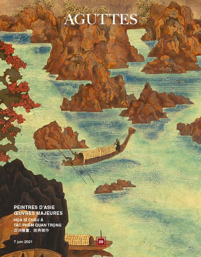 PEINTRES D'ASIE, ŒUVRES MAJEURES • HỌA SĨ CHÂU Á, TÁC PHẨM QUAN TRỌNG 亞洲繪畫, 經典傑作 (29)