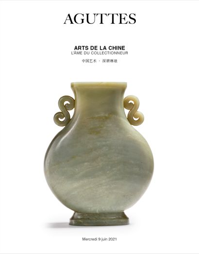 中国的艺术--收藏家的灵魂