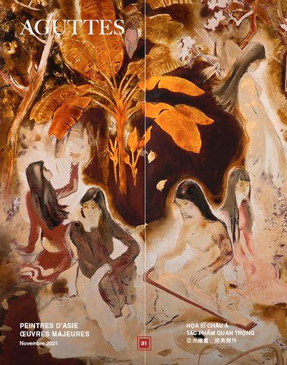 PEINTRES D'ASIE, ŒUVRES MAJEURES • HỌA SĨ CHÂU Á, TÁC PHẨM QUAN TRỌNG 亞洲繪畫, 經典傑作 (31)