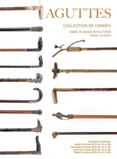 精美拐杖系列珍藏