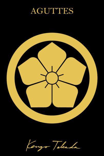 KENZO TAKADA - LA COLLECTION D'UN CITOYEN DU MONDE