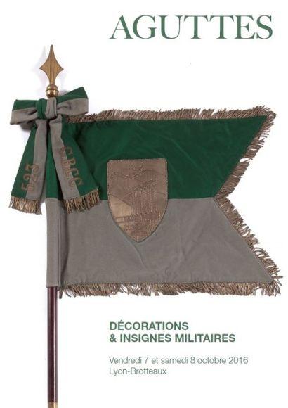 第二部分 : 军用配饰及徽章
