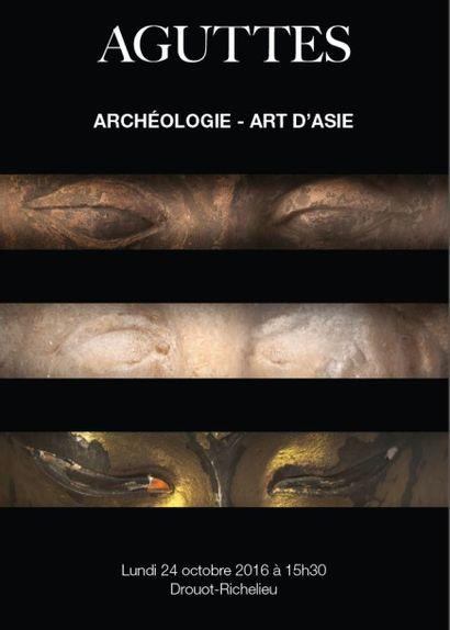 亚洲艺术及高古艺术