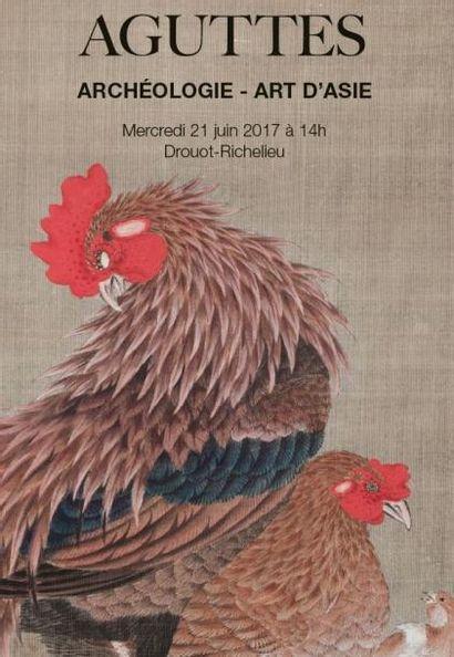 巴黎 | 高古及亚洲艺术拍卖
