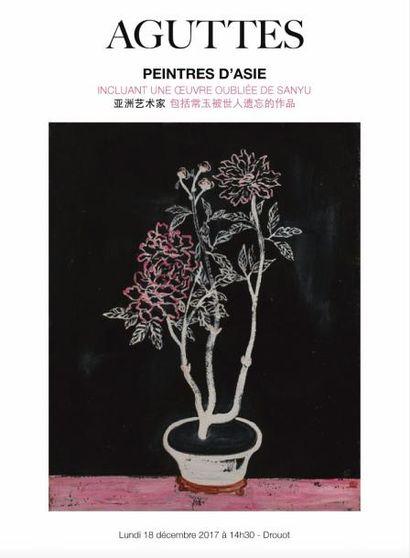 亚洲艺术家作品
