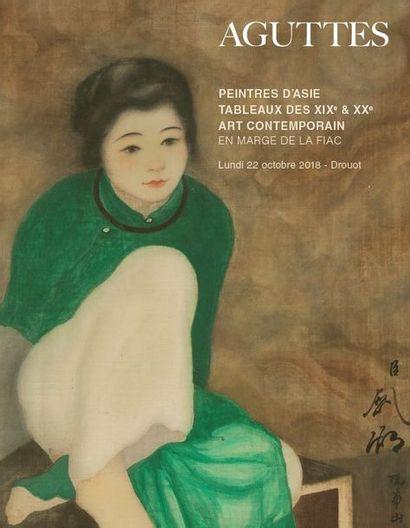 Peintres d'Asie - Peintres chinois contemporains - Tableaux du XIXe, impressionnistes & modernes - Art contemporain